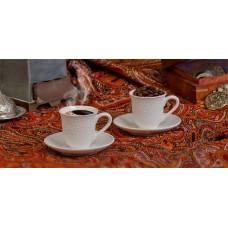 Kávés csésze, csipke mintás, fehér