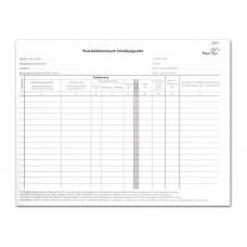 Nyomtatvány, postaküldemények feladókönyve (postakönyv), ÁLLAMI NYOMDA