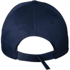 Baseball sapka, állítható, kék