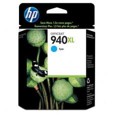 C4907AE Tintapatron OfficeJet Pro 8000, 8500 nyomtatókhoz, HP 940xl kék, 1,4k