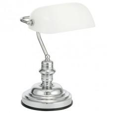 Asztali lámpa, 60 W, EGLO